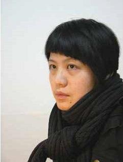 Tsou Yung-Shan